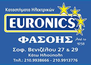 φασοης euronics